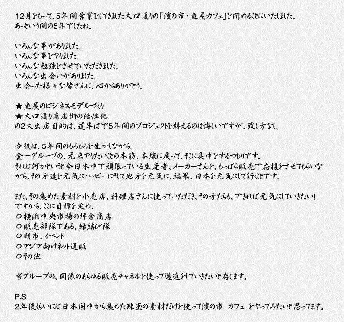 201412message